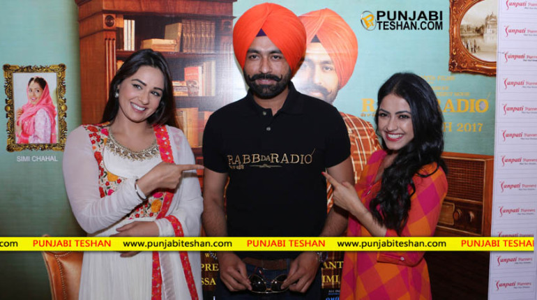 Rabb Da Radio Punjabi Movie Tarsem Jassar