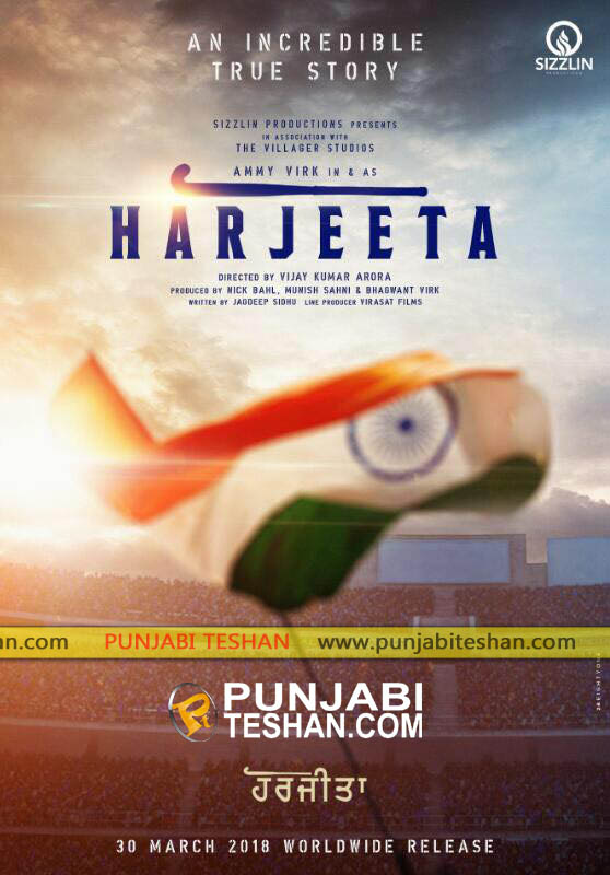 Ammy Virk Harjeeta Punjabi Movie