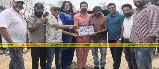 Bailaras | Punjabi Movie | Binnu Dhillon | Star Cast | Release Date