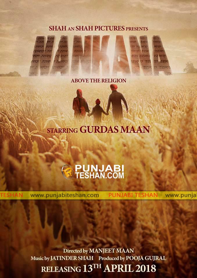 Gurdas Maan Punjabi Movie Nanakana