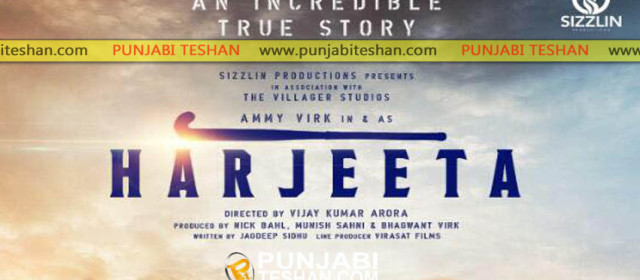 Harjeeta | Punjabi Movie | Ammy Virk | Star Cast | Release Date