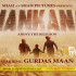 Nankana | Punjabi Movie | Gurdas Maan | Cast | Crew | Releasing 13 April 2018