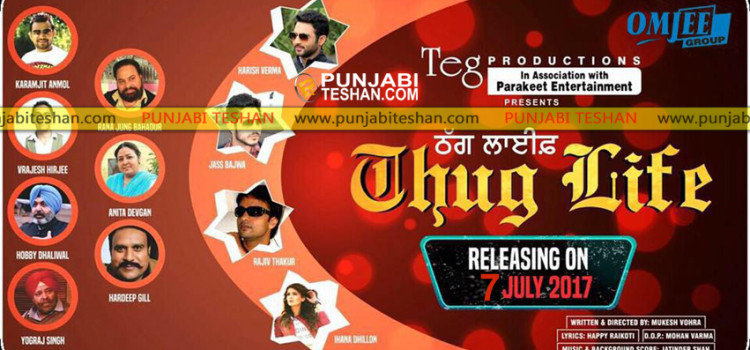 Thug Life Punjabi Movie Releasing Worldwide 7 July 2017