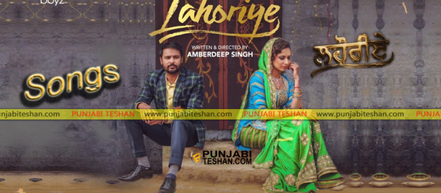 Lahoriye | Movie Songs | Amrinder Gill |Sargun Mehta | Releasing on 12th May 2017