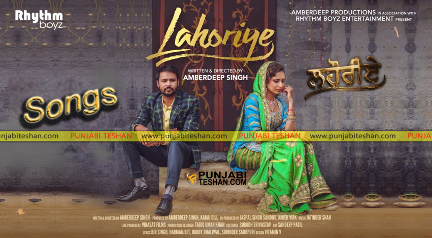 All Songs Lahoriye Punjabi Movie