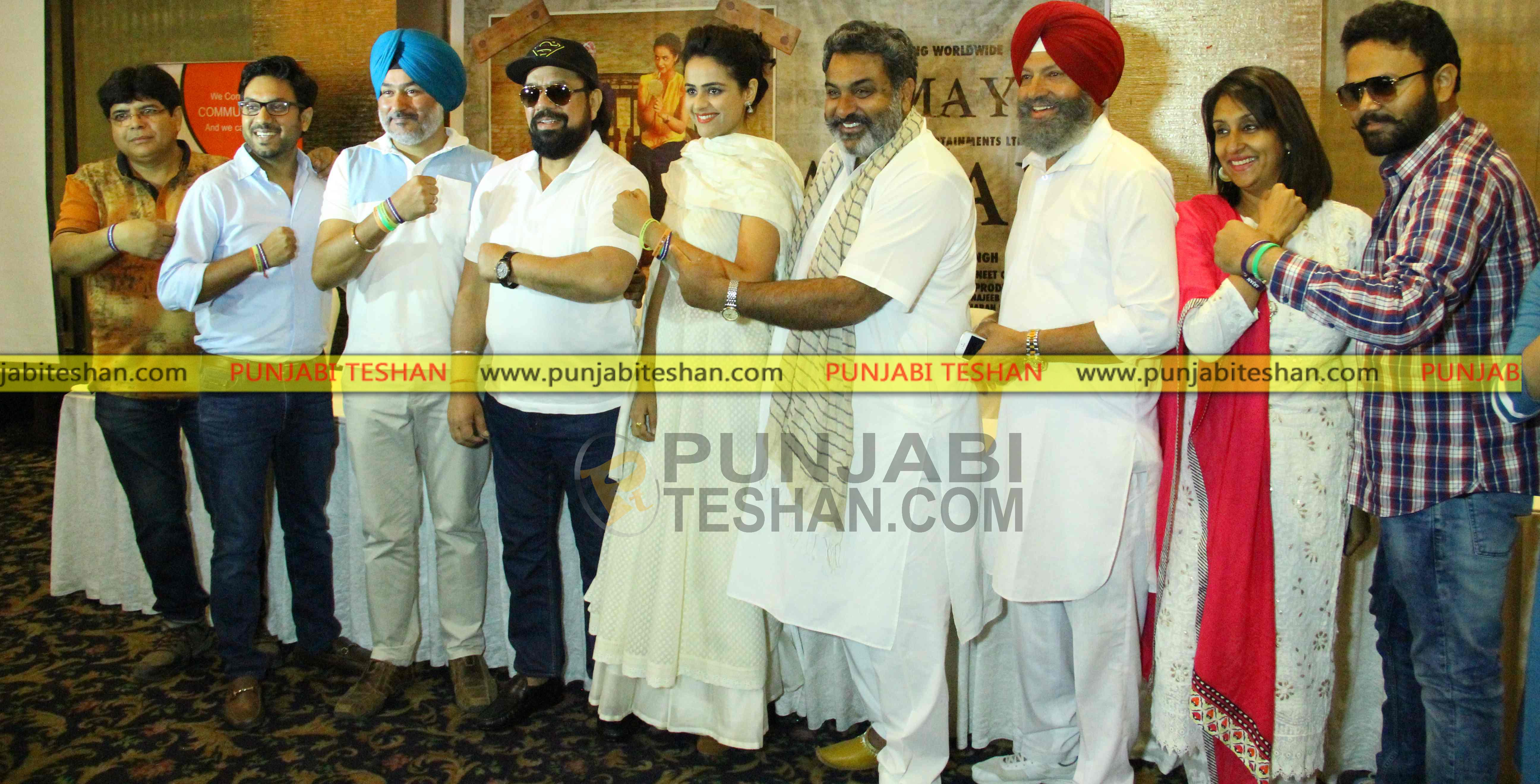 Arjan Punjabi Movie