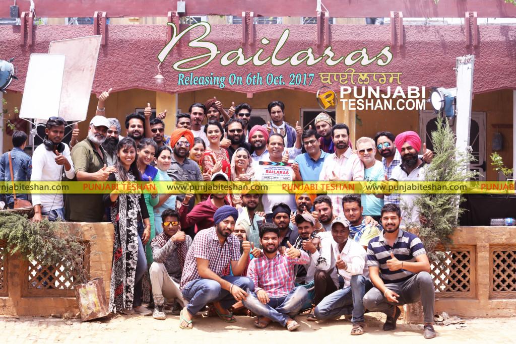 Bailaras Punjabi Movie 6th October