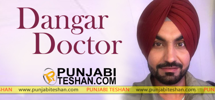 punjabi doctor