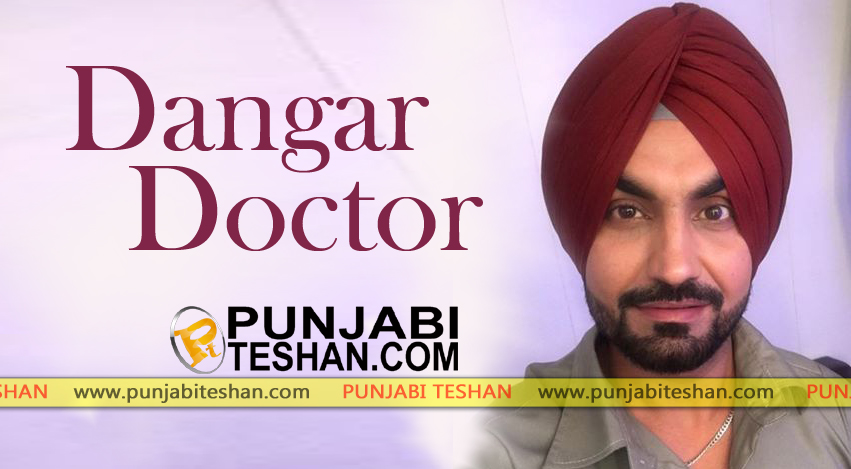 Dangar doctor punjabi movie ravinder grewal sara for Nisha bano biography