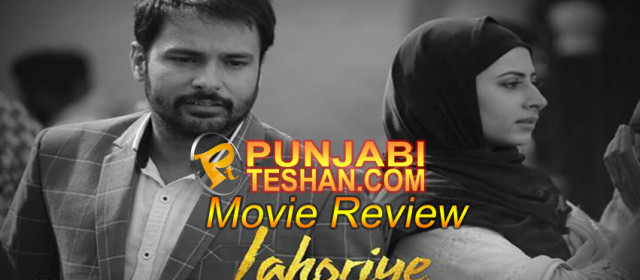 Lahoriye Movie Review | Amrinde Gill | Sargun Mehta