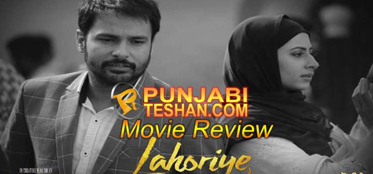 Lahoriye Movie Review | Amrinde Gill | Sargun Mehta