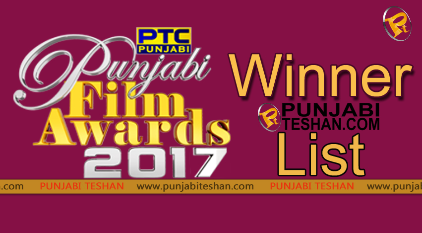 PTC Punjabi Film Awards 2017 Winner List