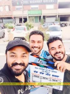 Rabba Rabba Meeh Warsa Punjabi film