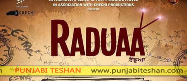 Raduaa | Punjabi Movie | Gurpreet Ghuggi | Nav Bajwa | Star Cast | Release Date
