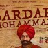 Sardar Mohammad | Punjabi Movie |Tarsem Jassar | 3rd of November 2017