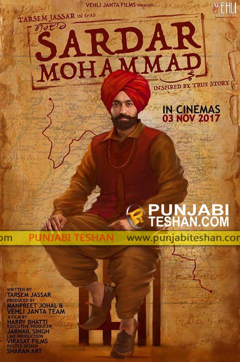 Sardar Mohammad Tarsem Jassar Punjabi Movie