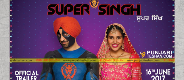 Super Singh | Trailer | Diljit Dosanjh | Sonam Bajwa | 16th June 2017