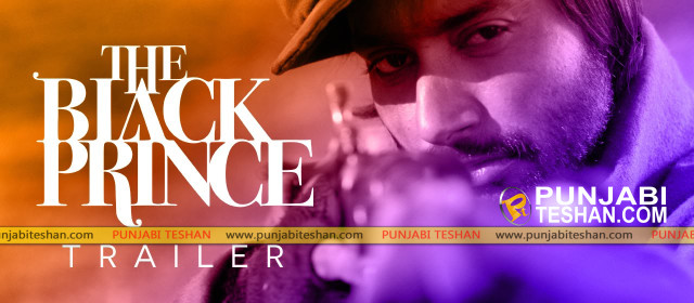 The Black Prince | Trailer | Satinder Sartaaj | Shabana Azmi