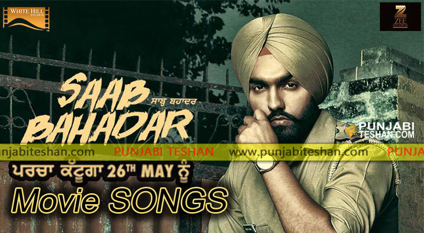 saab bahadar movie songs