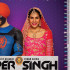 Super Singh Movie Review | Diljit Dosanjh | Sonam Bajwa