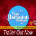 Vekh Barataan Chaliyaan | Trailer | Binnu Dhillon | Kavita Kaushik | Releasing on 28th July