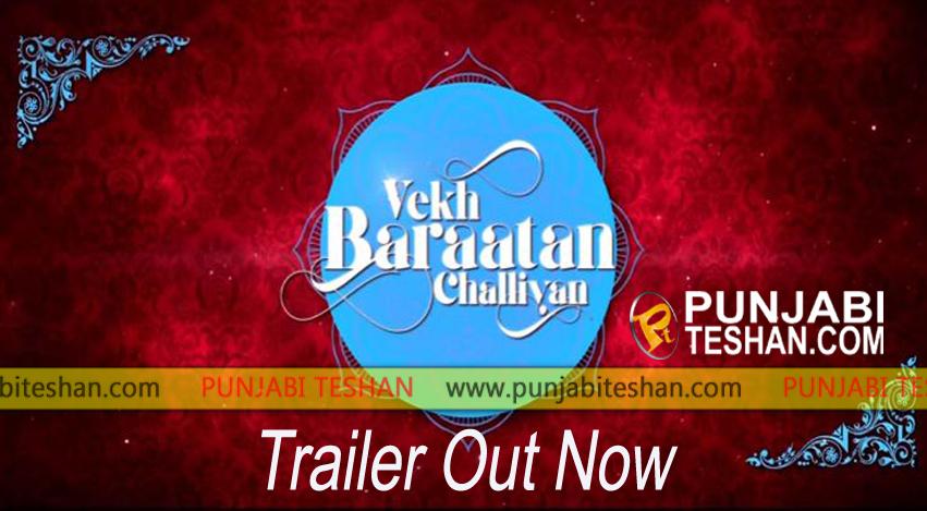 Vekh Barataan Chaliyaan Trailer