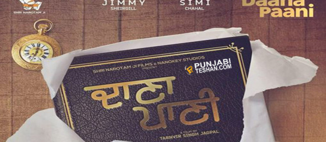 Jimmy Sheirgill 's Upcoming Movie DAANA PAANI First Look