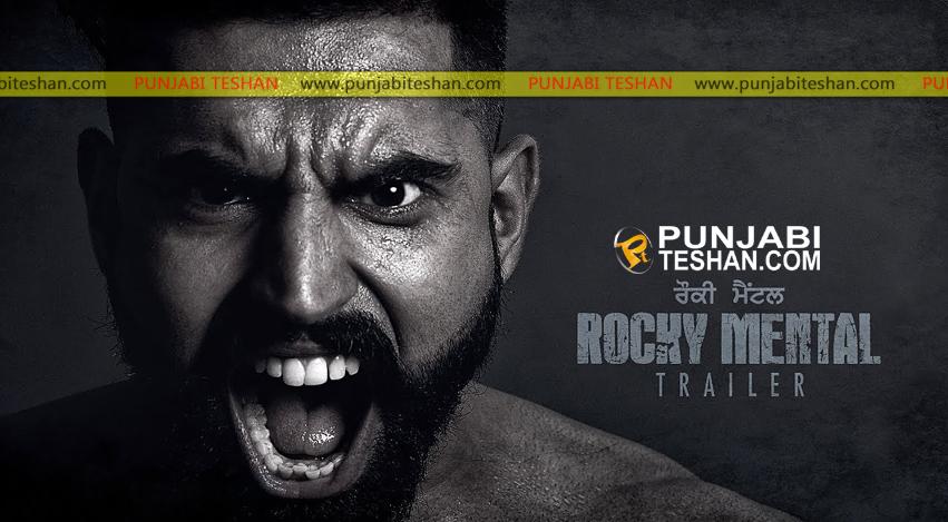 Rocky Mental Parmish VermaTrailer