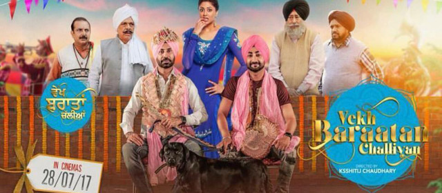 Vekh Baraatan Challiyan | Songs | Punjabi Movie | Binnu Dhillon, Kavita Kaushik | Releasing on 28th July