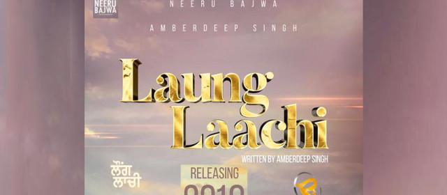 "Neeru Bajwa Entertainment's Next is ""Laung Laachi"""