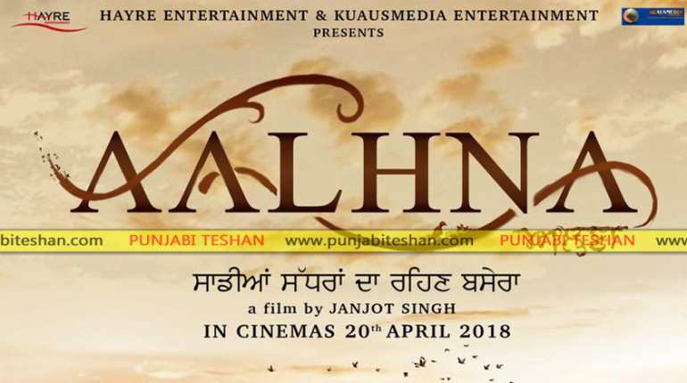 Aalhna Punjabi Movie