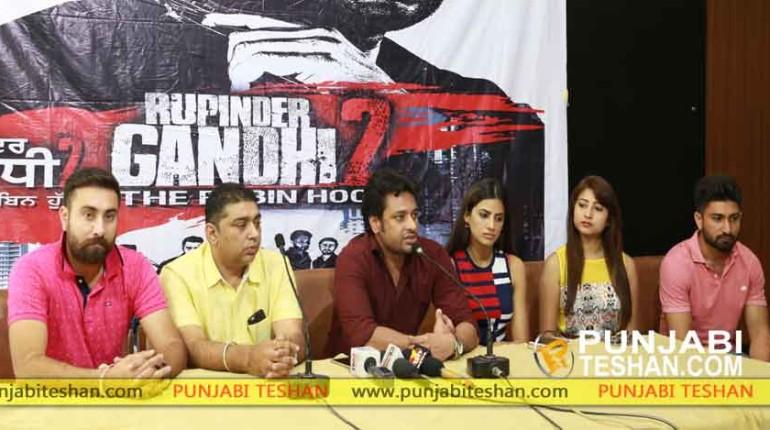 Rupinder Gandhi 2 Punjabi Movie