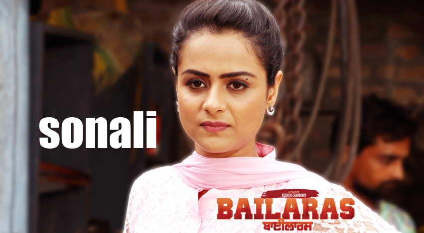 Prachi Tehlan Bailaras Punjabi Movie