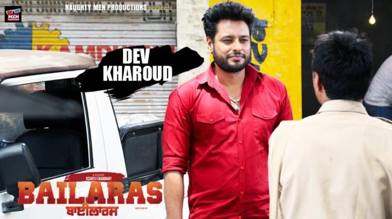 Dev Kharoud Bailaras Punjabi Movie