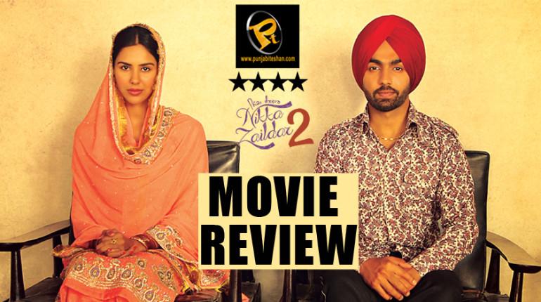 Nikka Zaildar 2 Review