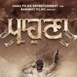 Parahuna Punjabi Film