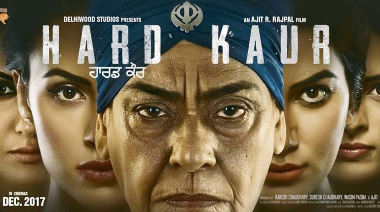 Hard Kaur Official Trailer