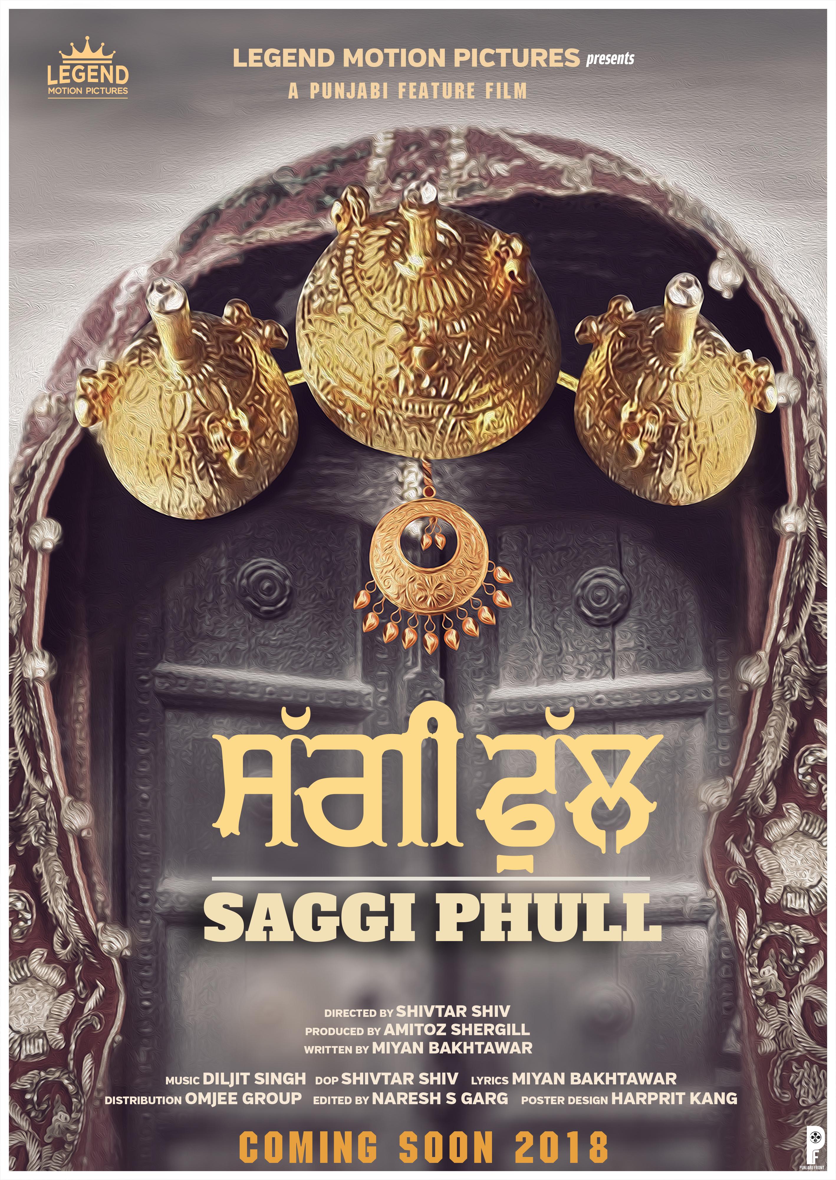 Saggi-Phull