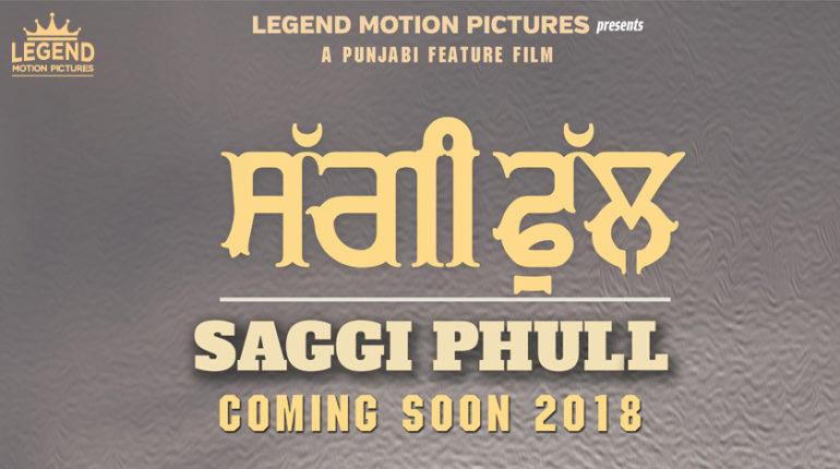 Saggi Phull Punjabi Film