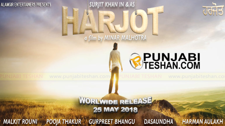 Harjot Surjit Khan Punjabi Movie