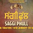 Saggi Phull Releasing on 19 januray