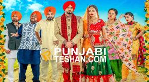 Laavaan Phere Punjabi Movie Trailer