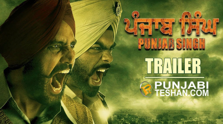 Punjab Singh Movie Trailer