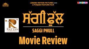 Saggi Pull Movie Review