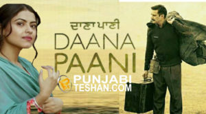 Daana Paani Punjabi Movie Simmi Chahal