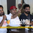 Asees Punjabi Movie