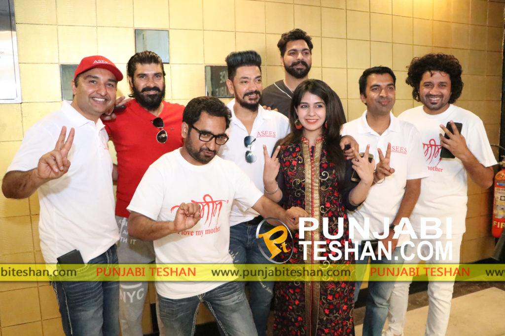 Asees Punjabi Movie Rana Ranbir, Lovepreet Sandhu,Kuljinder Sidhu,Neha Pawar,Pardeep Sran,Pardeep Sandhu