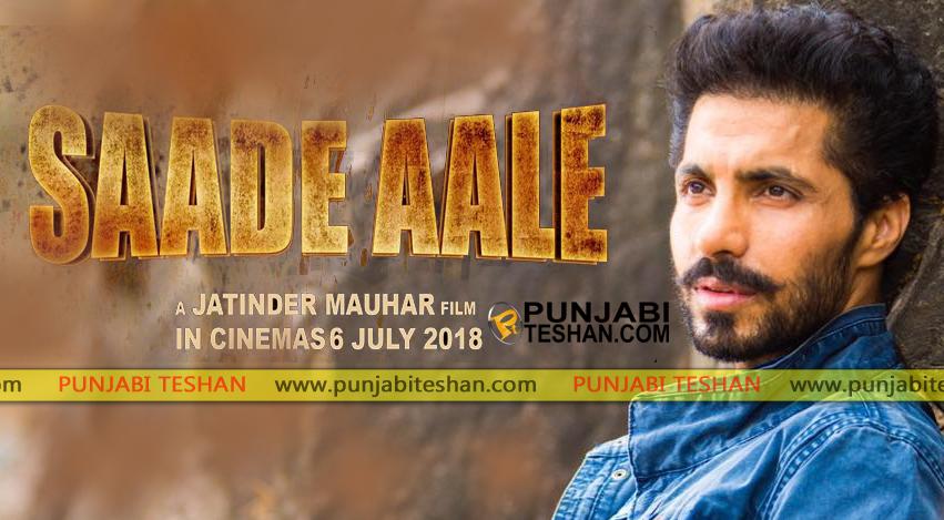 Deep Sidhu's Sadde Aale screened at Cannes Film Festival 2018