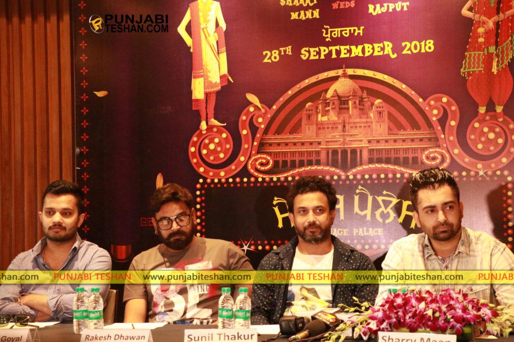 Marriage Palace Punjabi Film Sunil thakur Rakesh Dhawan sharry Mann