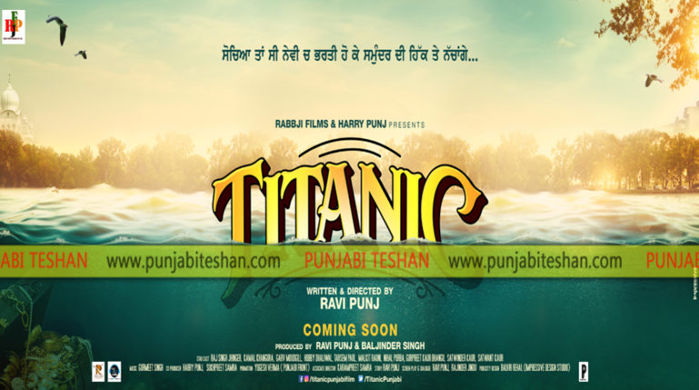 TiTanic Punjabi Movie